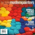 Modern Painters magazine