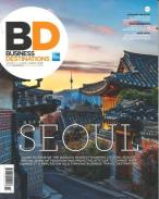 Business Destinations magazine