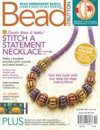 Bead and Button at Unique Magazines