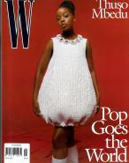 W Magazine magazine