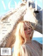 Vogue Russia magazine