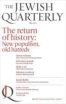 Jewish Quarterly magazine