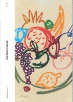 Creative Voyage magazine