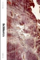 Fieldnotes magazine