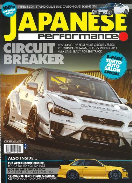 Japanese Performance magazine