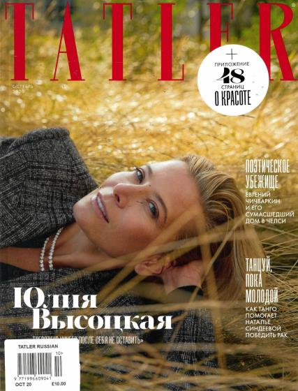 Tatler Russia magazine