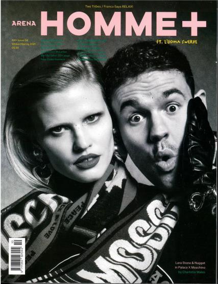Arena Homme Plus magazine