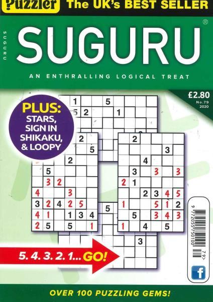 Puzzler Suguru magazine