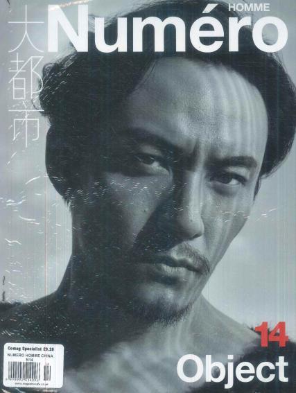 Numero Homme China magazine