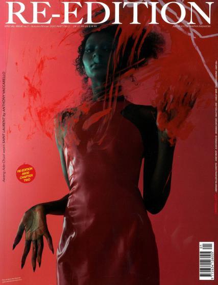Re Edition magazine