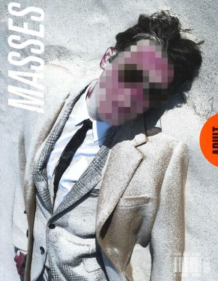 Masses magazine