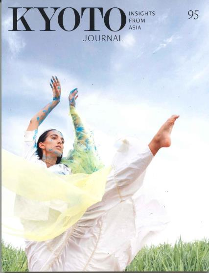 Kyoto Journal magazine