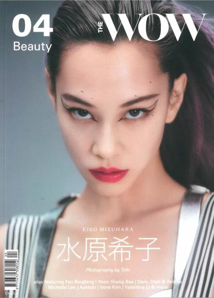 The Wow magazine
