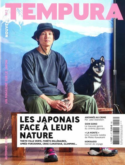 Tempura magazine