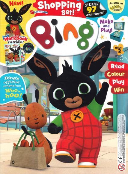 Fun to Learn Bing magazine