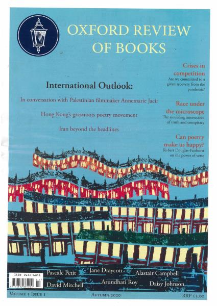 Oxford Review Of Books magazine