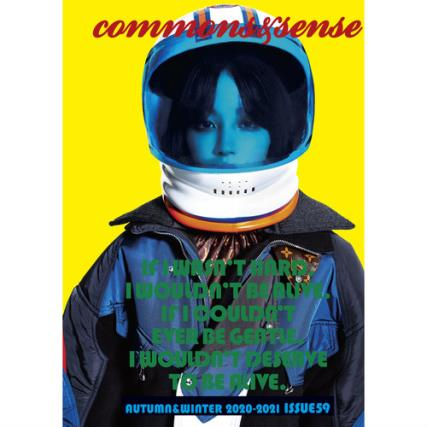 Commons and Sense magazine