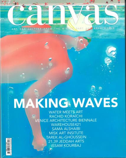 Canvas magazine
