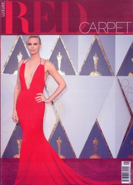 Luxure Red Carpet magazine