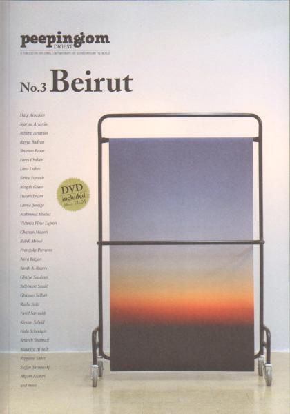 Peepingtom Digest magazine